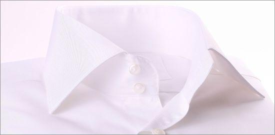 Weißes Hemd Gabardine